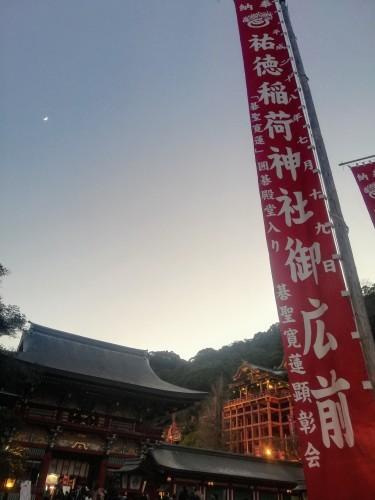 祐徳稲荷神社へ武雄神社へ_d0195183_02224430.jpg