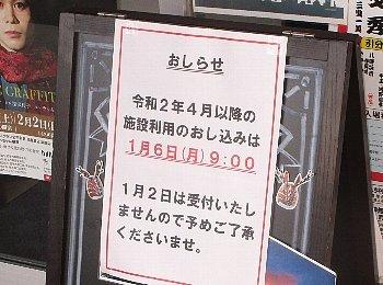 1月2日「空振り」_f0003283_09440827.jpg