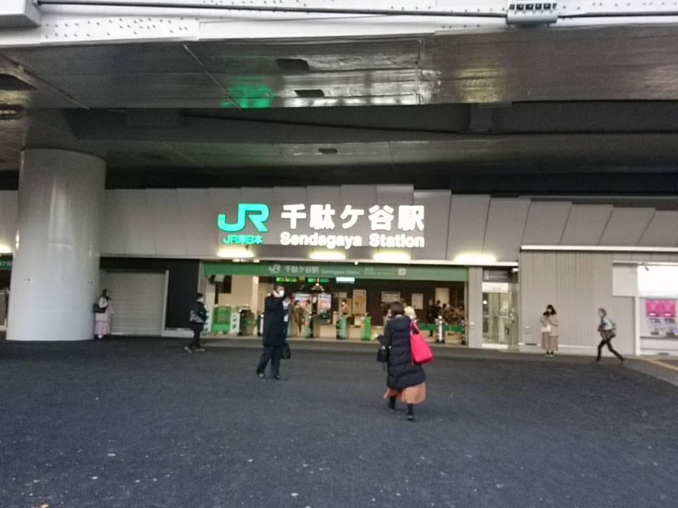 「千駄ヶ谷駅がすっきり」_a0075684_10345686.jpg