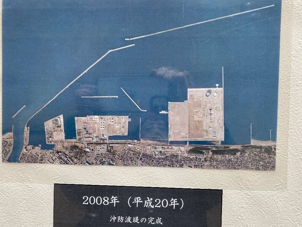 直江津港の変貌_e0065084_23204861.jpg