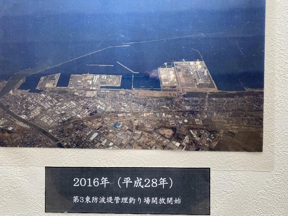 直江津港の変貌_e0065084_23205575.jpg