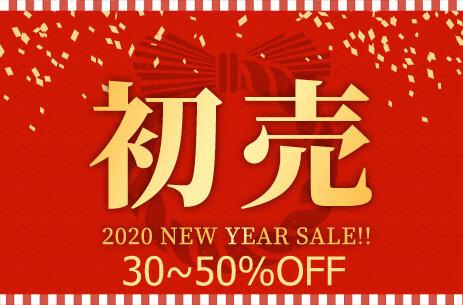 HAPPY NEW YEAR ! !_d0119692_17043514.jpg