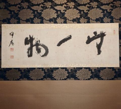 京の雑煮_f0307792_16170281.jpeg