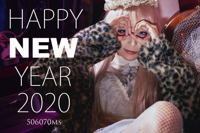 Happy New Year 2020_e0243096_07521903.jpg