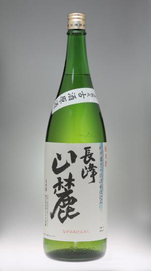 長峰山麓 純米 秘蔵古酒[通宝酒造]_f0138598_06565709.jpg