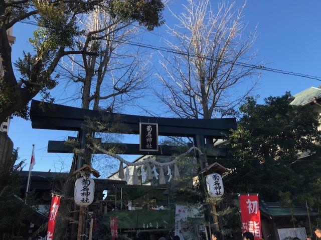 初詣 / sono_d0135801_16224589.jpg