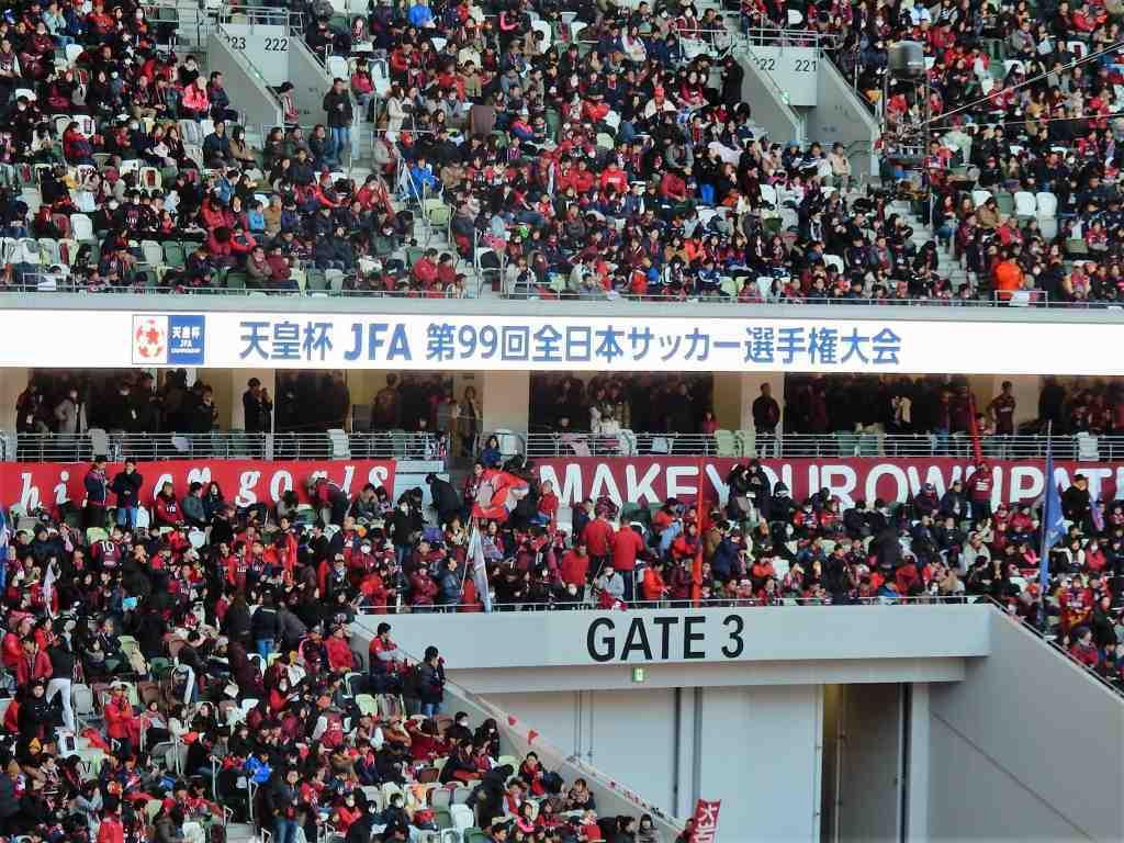 元日は新国立競技場_a0148206_08404183.jpg