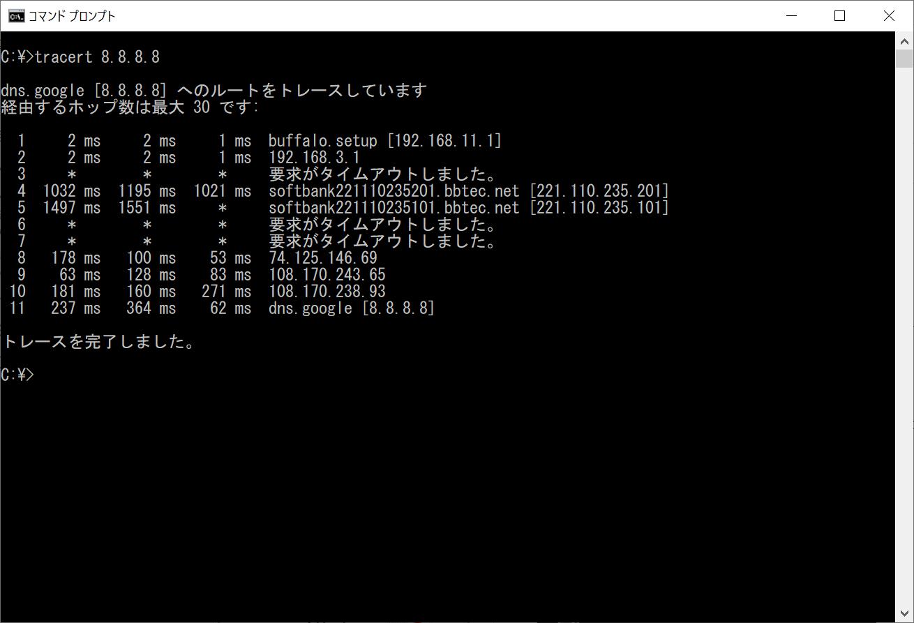 Softbank Air: Wifi ネットワークの暗い闇、シェアード IP_a0056607_13010580.png