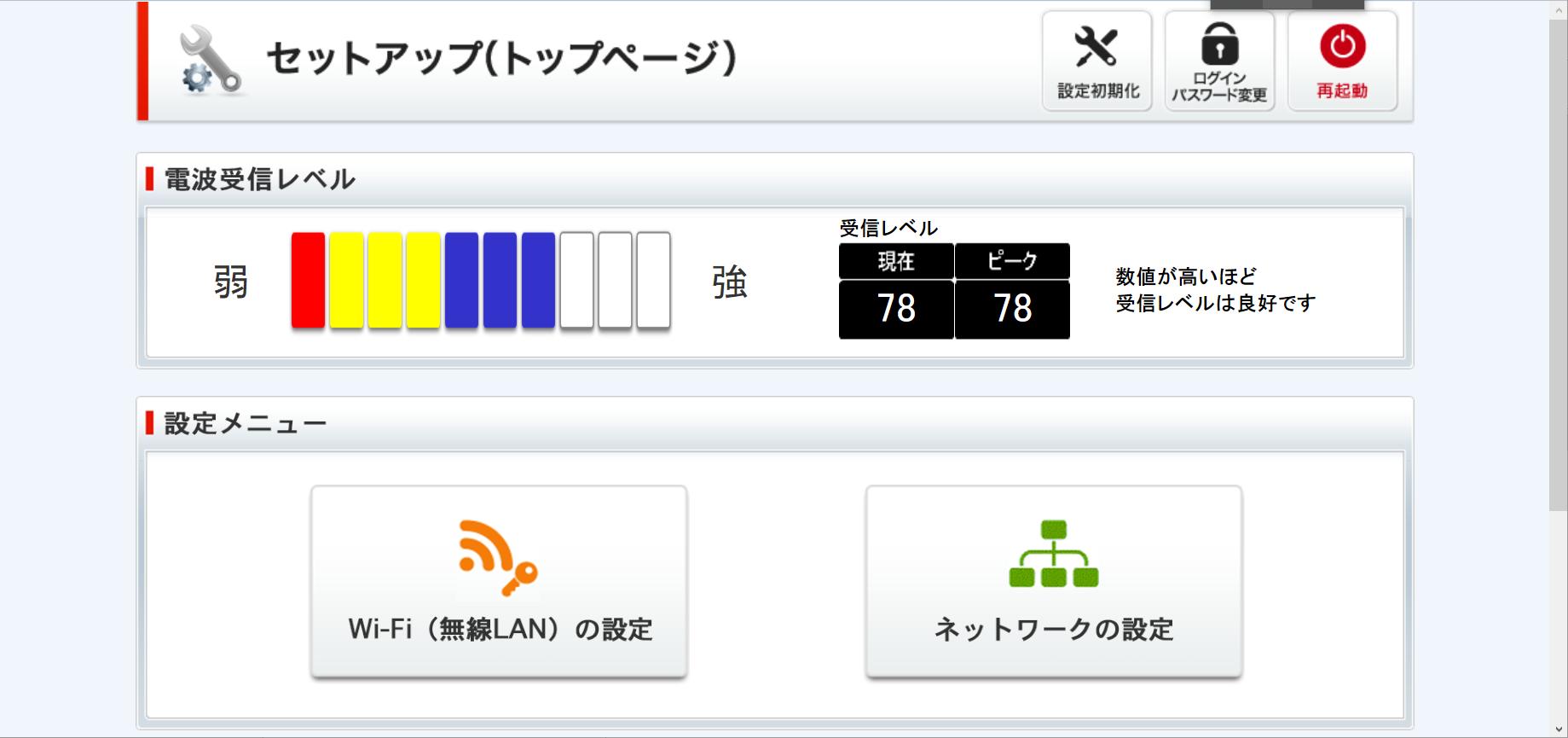 Softbank Air: Wifi ネットワークの暗い闇、シェアード IP_a0056607_13025934.png
