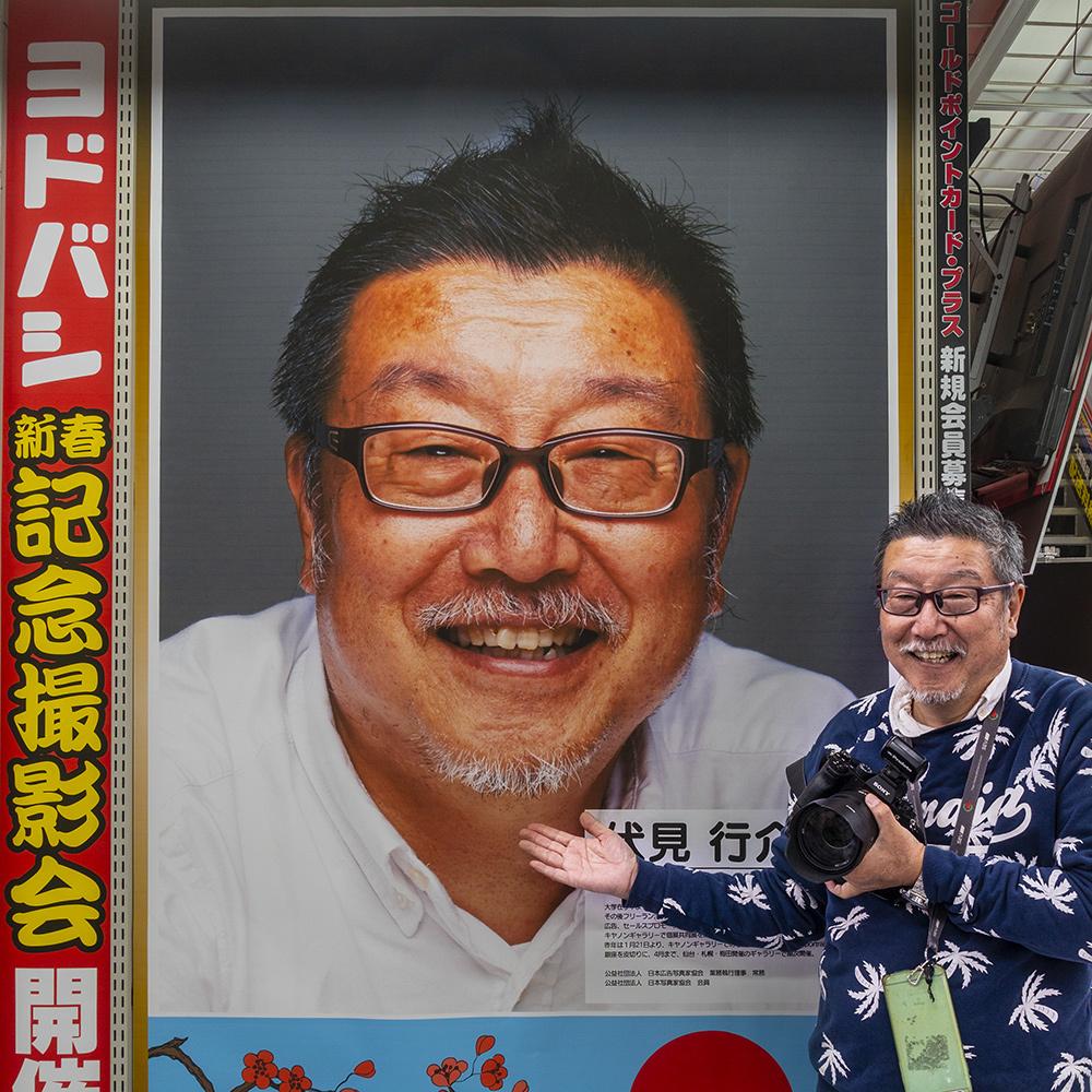 ヨドバシ新春撮影会 Day 2  来年も・・・?   1月3日(金) 6783_b0069507_03541360.jpg