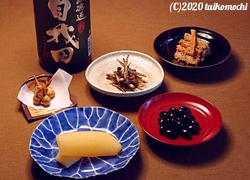 2020/01/03 正月三日、自宅で初お節を食べる_c0156212_18195626.jpg