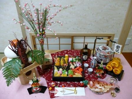 ◆謹賀新年◆_e0142313_13021201.jpg