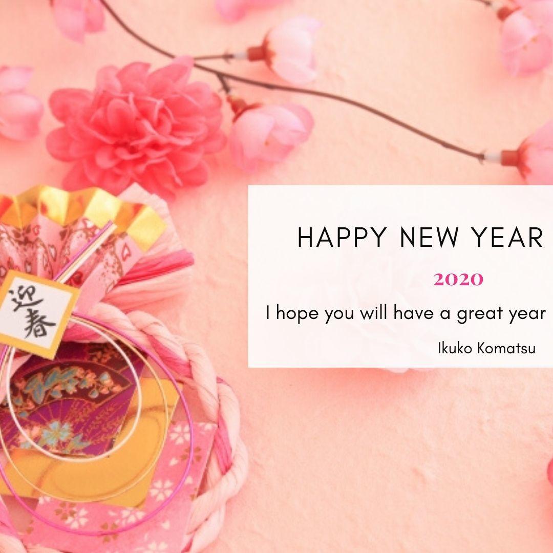 2020年、明けましておめでとうございます!_d0018315_12390294.jpg