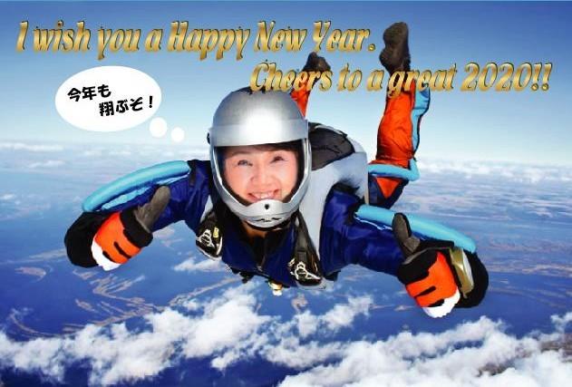 2020年 賀正!明けましておめでとうございます!_e0124015_13120421.jpg