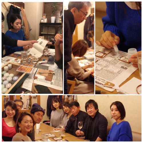 神戸スペインタイル倶楽部 〜「大切な人と過ごすテーブルで使うカトラリーレスト=お箸置き」〜_f0149716_15103188.jpeg
