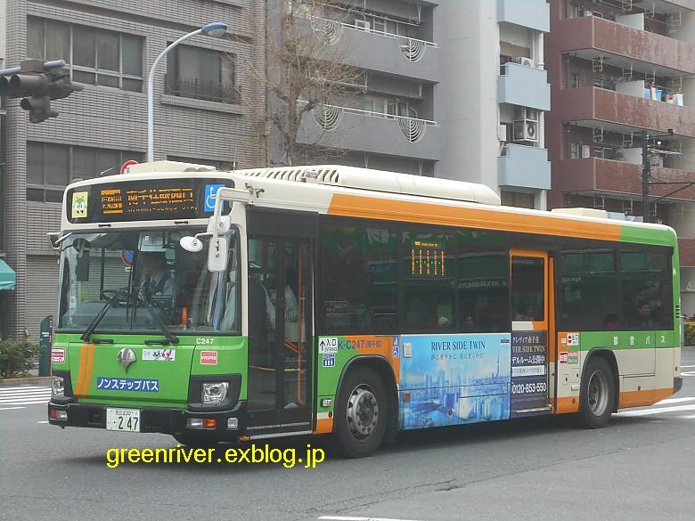 東京都交通局 K-C247 【クレヴィア】_e0004218_20223172.jpg