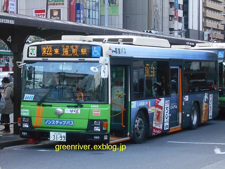 東京都交通局 L-A648 【にんべん】_e0004218_20305080.jpg