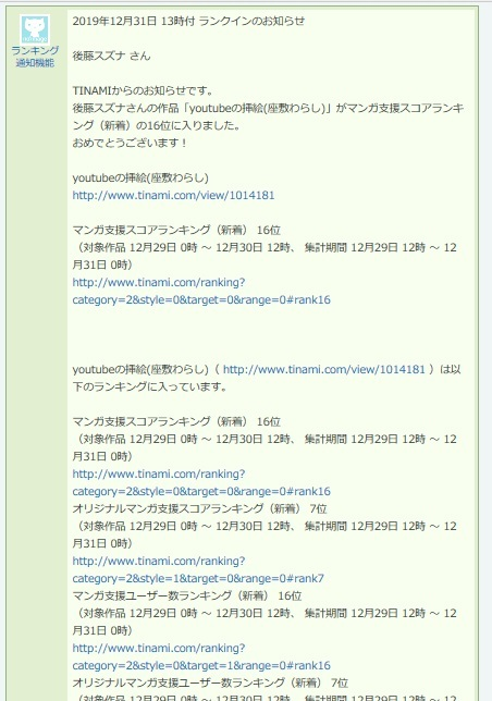 youtubeの挿絵(座敷わらし)_a0040621_21360909.jpg