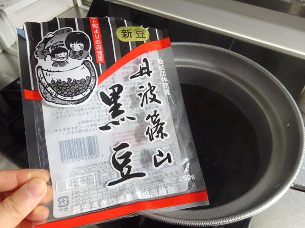 おせち料理2020_f0097523_20284867.jpg