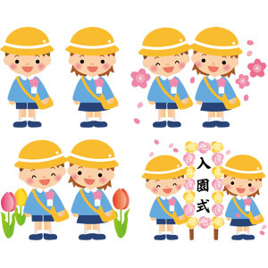 幼稚園児だからできても大人だからできないこと_f0133526_10491192.jpg