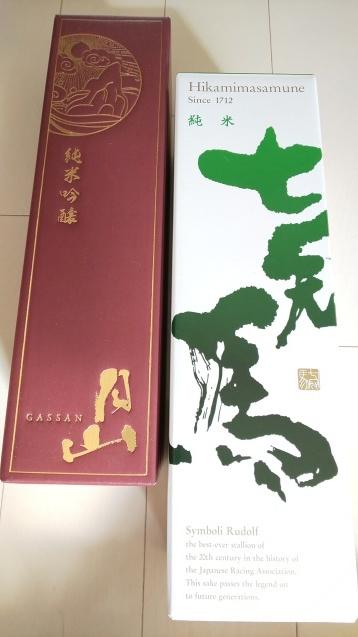 島根の日本酒でお正月_c0124528_17052162.jpg