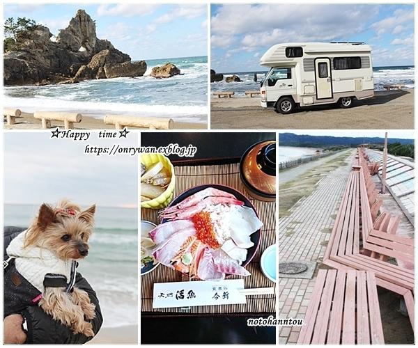 今年の初焼きパンと年末旅行日記①♪_f0348032_17405155.jpg