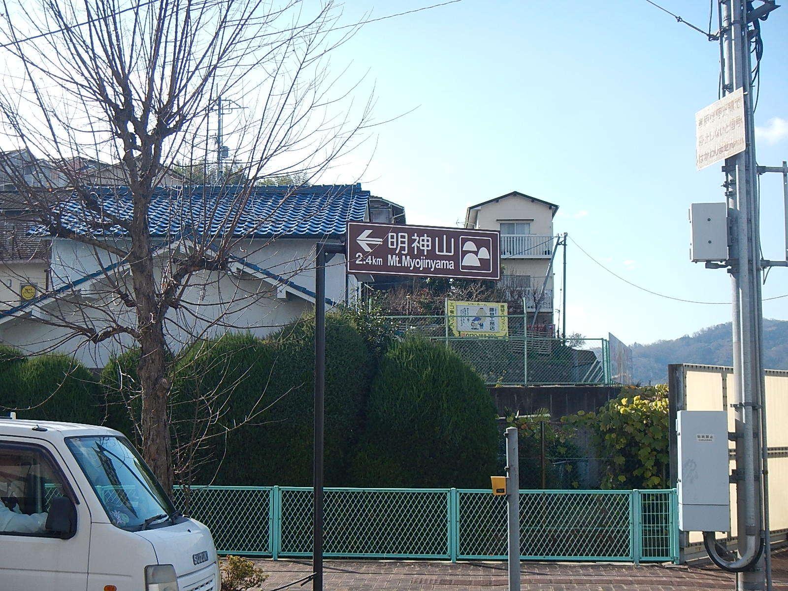 新春サイクリング_a0386742_16492913.jpg