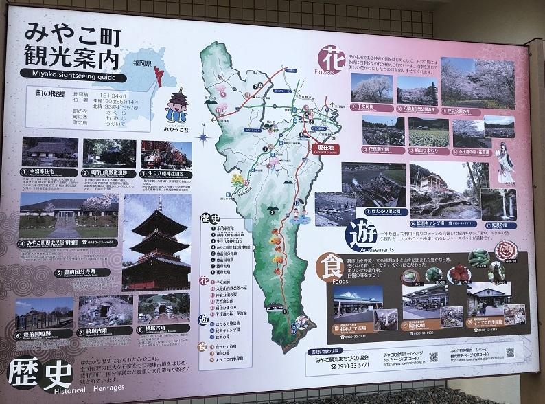 町内散歩・・新豊津駅へ_e0164643_14440990.jpg