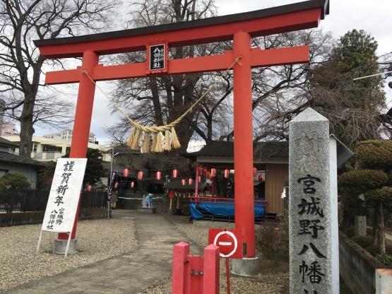 1月1日(水)初詣_b0206845_10042197.jpeg