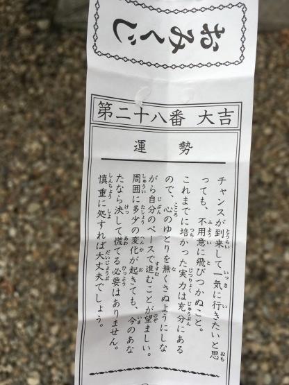 1月1日(水)初詣_b0206845_10072668.jpeg