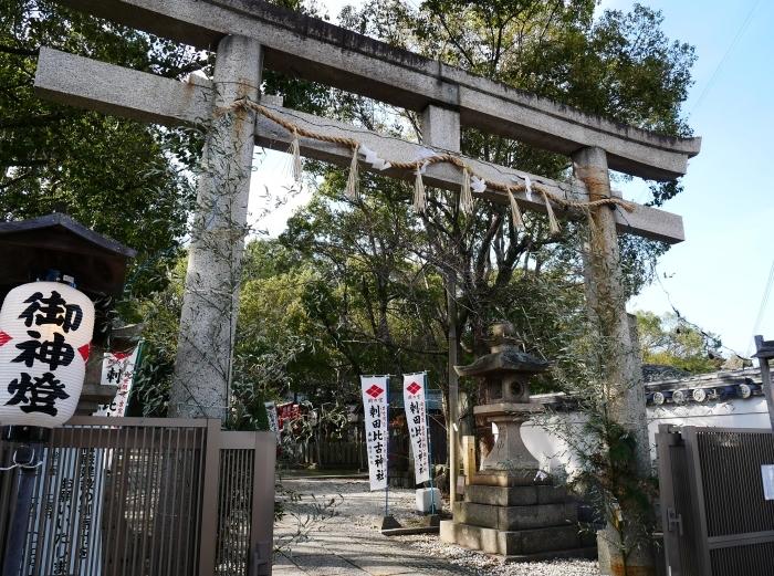 刺田比古神社へ  2020-01-05 00:00  _b0093754_22322086.jpg