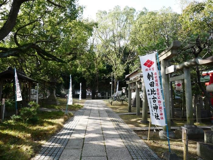 刺田比古神社へ  2020-01-05 00:00  _b0093754_22324331.jpg
