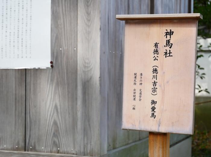 刺田比古神社へ  2020-01-05 00:00  _b0093754_22331124.jpg