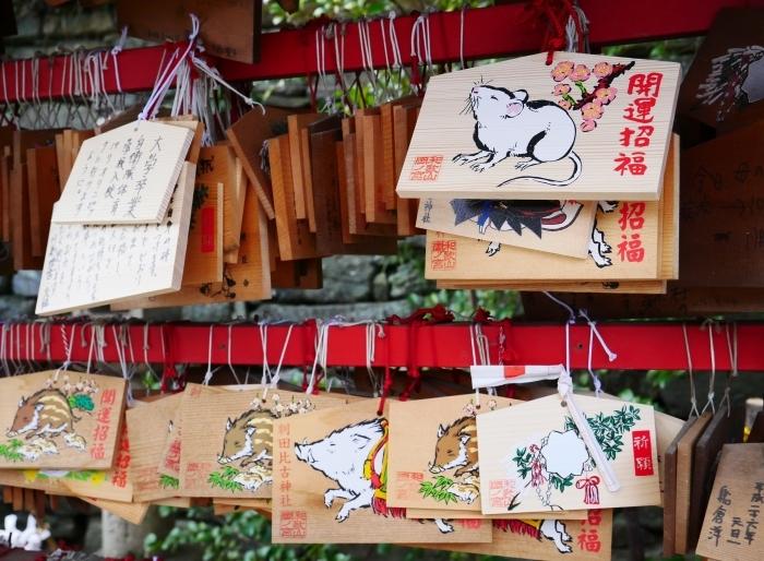 刺田比古神社へ  2020-01-05 00:00  _b0093754_22334468.jpg