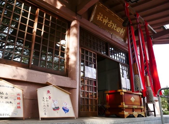 刺田比古神社へ  2020-01-05 00:00  _b0093754_22350916.jpg