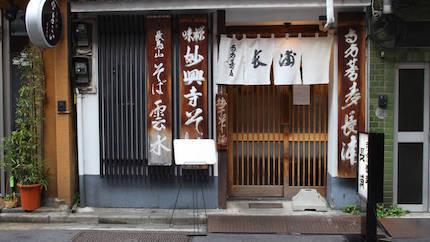 2019年kameplan忘年会_f0054859_18320600.jpg