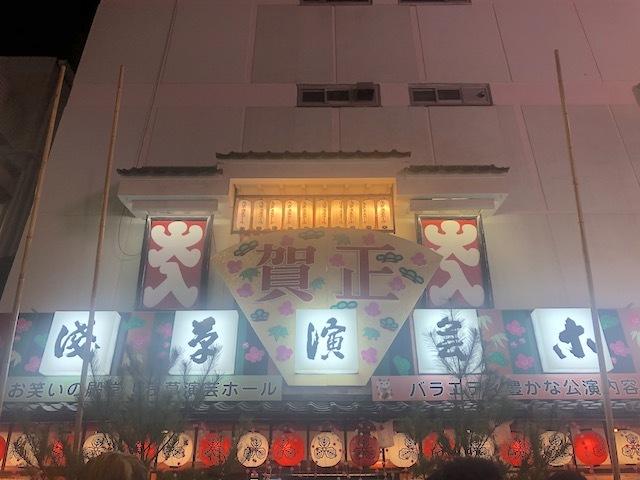 2019年kameplan忘年会_f0054859_18454976.jpeg