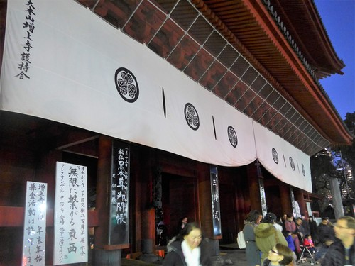 赤羽橋「ザ・プリンスパークタワー東京」に泊まる。_f0232060_1513575.jpg