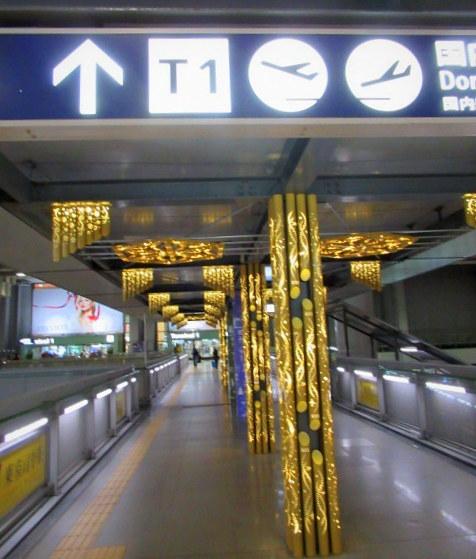 お正月・ホテル日航関西空港 * 関空のホテルで旅行気分を味わう♪_f0236260_21435660.jpg