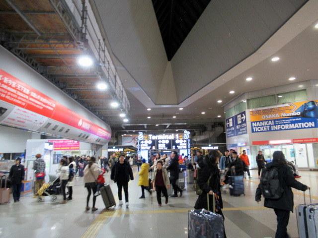 お正月・ホテル日航関西空港 * 関空のホテルで旅行気分を味わう♪_f0236260_21445824.jpg