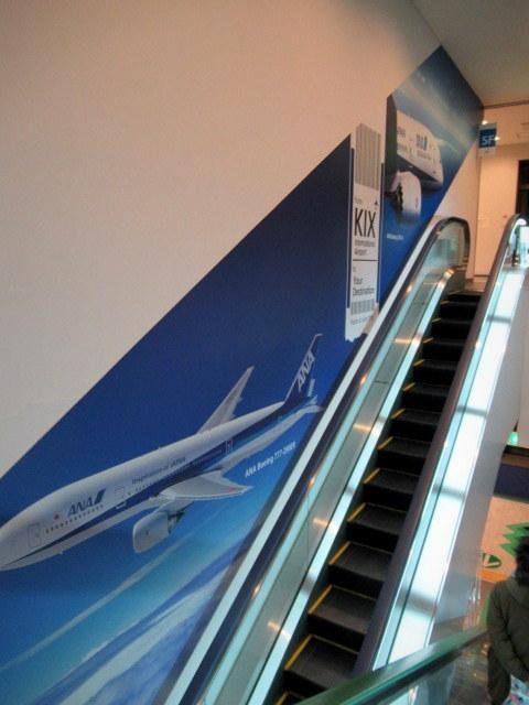 お正月・ホテル日航関西空港 * 関空のホテルで旅行気分を味わう♪_f0236260_22111443.jpg