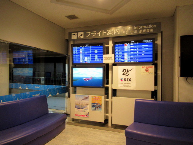 お正月・ホテル日航関西空港 * 関空のホテルで旅行気分を味わう♪_f0236260_22150157.jpg