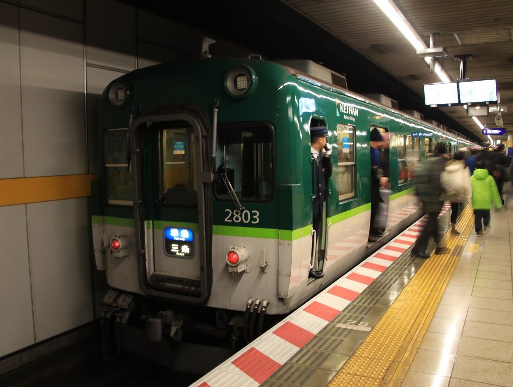 京阪四条駅にて! 撮り鉄 2020年初詣!_d0202264_8273917.jpg