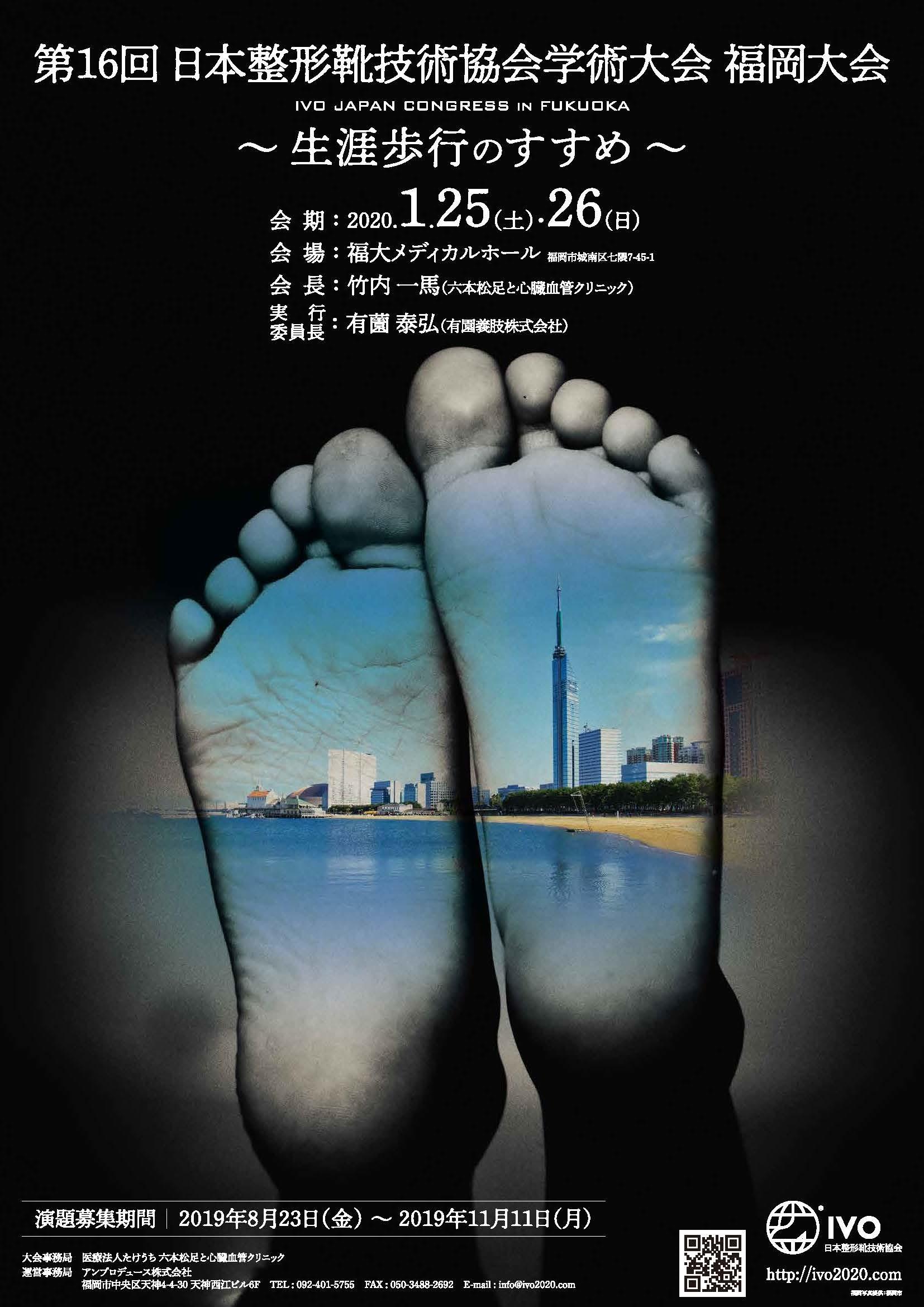 2020(令和2)年1月のセミナー&イベント予定_b0206365_14213183.jpg