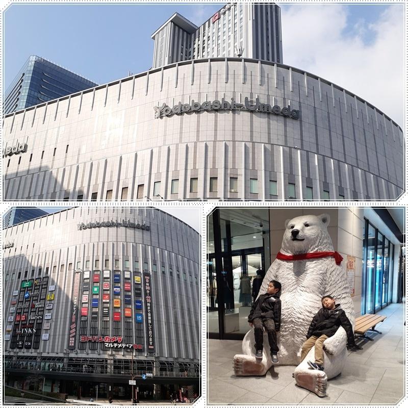 阪急レスパイア大阪の入口_b0236665_21254489.jpg