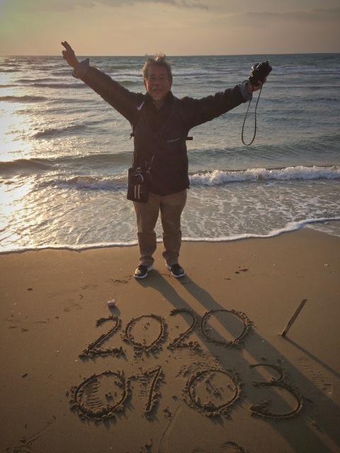 【200102-03:木-金】+++1月3日海へ+++_f0327767_12335084.jpg