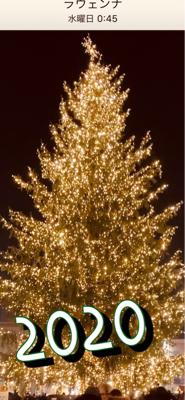 今年もどうぞよろしくお願いします😊🇮🇹🍷_f0134268_04024703.jpg