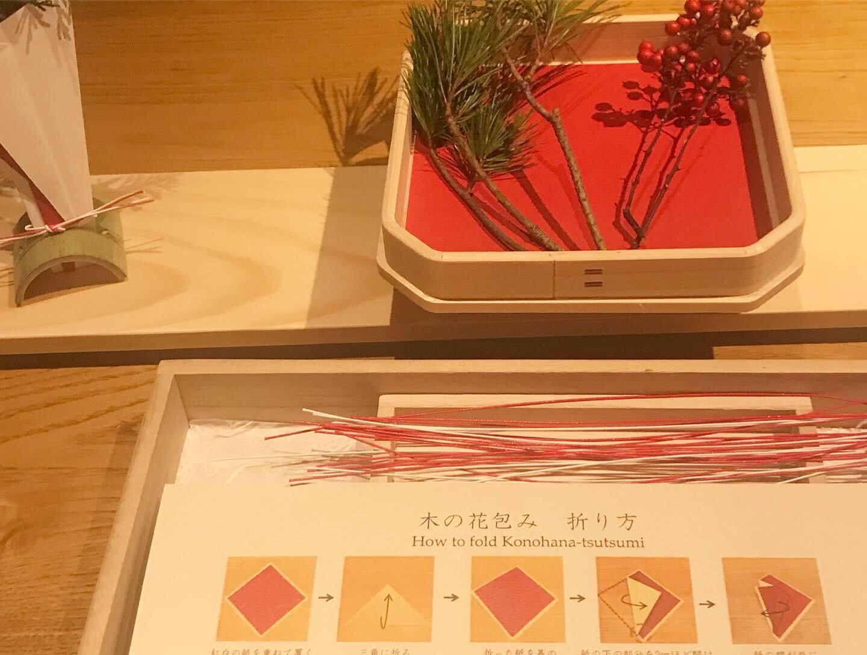 星のや東京_c0366777_11435750.jpeg