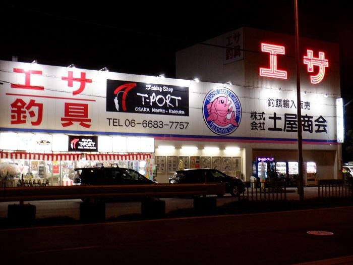 ◆2020箱根駅伝 ~刺激を受けランニング~_f0238779_10080253.jpg