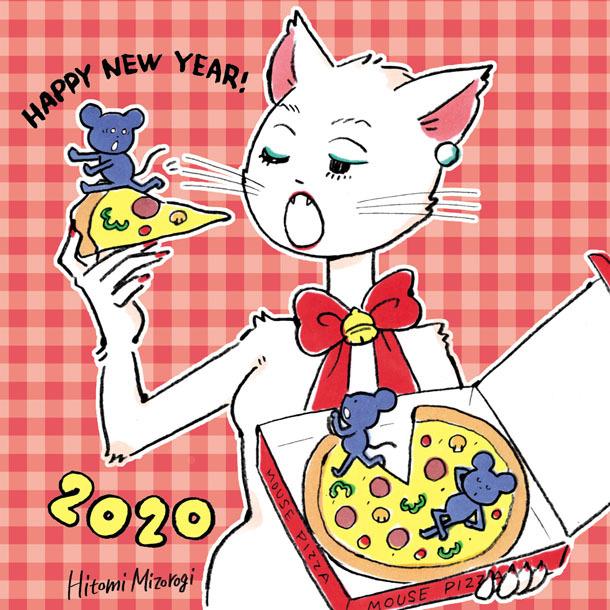 【2020年】あけましておめでとうございます_d0272182_10133835.jpg